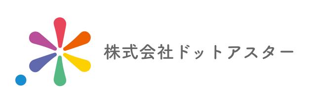 株式会社ドットアスター
